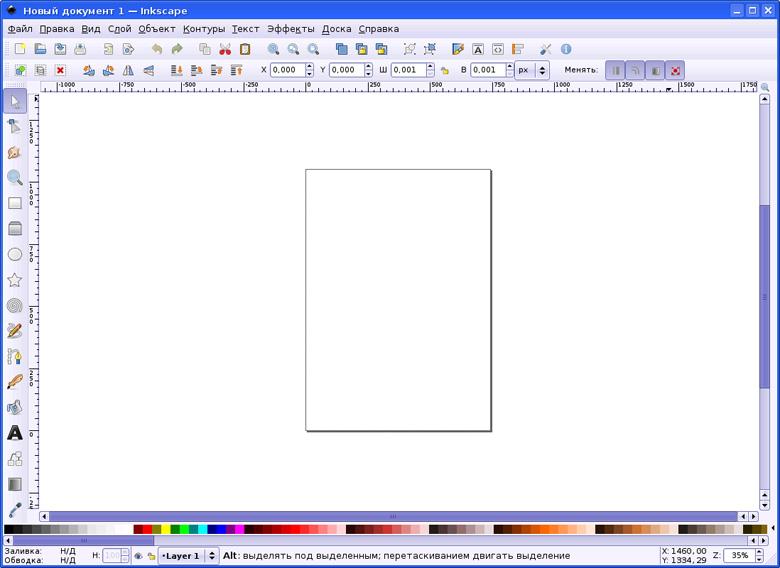 Как в офисе сделать открытку
